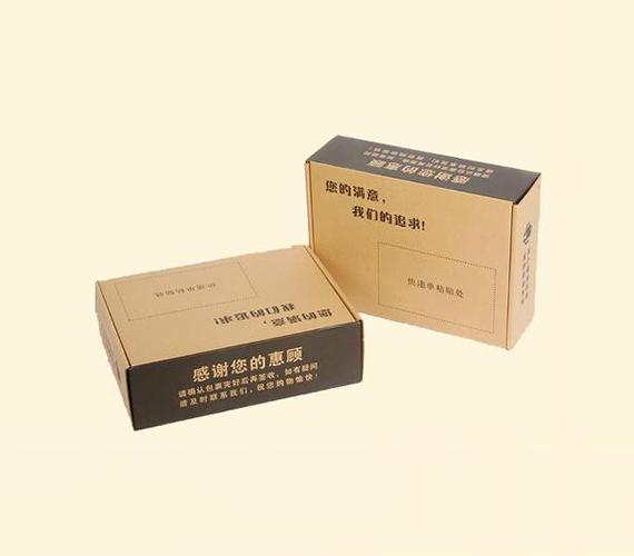 厂家定制瓦楞纸盒展示
